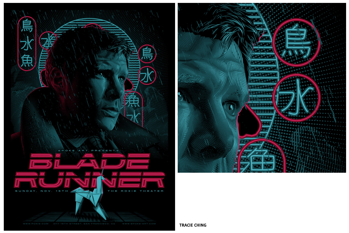 Sérigraphie Blade Runner par TRACIE CHING