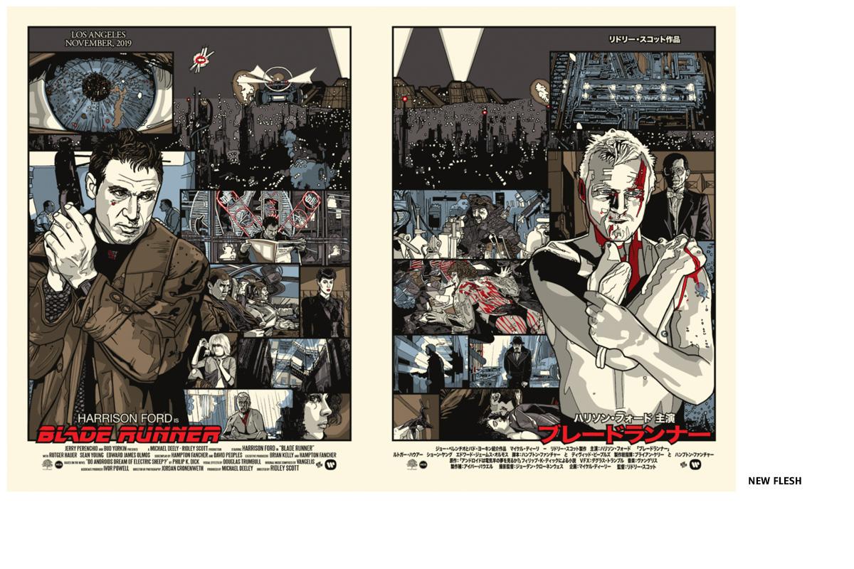 Sérigraphie Blade Runner par NEW FLESH